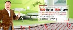 <b>恒乐康签约香港影视巨星许绍雄 提升品牌正能量</b>