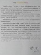 中国第一位诺贝尔