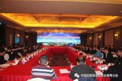 中国民族贸易促进会南粤分会考察团赴江