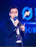 云知声CEO黄伟:AI对产业的驱动不仅是创新更是颠覆