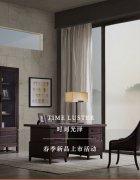 Tao整体家居:TIME LUSTER 春季新品上市活动