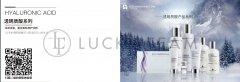 英树lucky team英树品牌肌肤健康英树官网防护盾LuckyTeam-1
