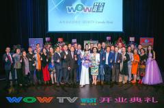 加拿大加华视讯WOWtv加西台正式落地温哥华