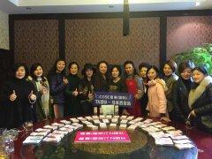 蔻赛执行董事刘锦从普通宝妈到年创1亿2700万销量