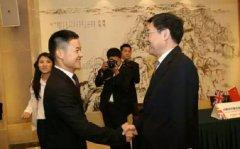 中国制造2015万祥军对话中国金控-林裕豪:金融机遇