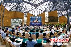 """""""一带一路""""人文交流新模式研讨会在西安举行"""