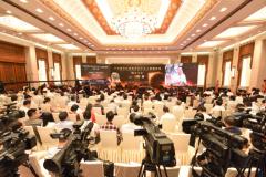 中国煤炭行业安全生产人工智能联盟成立大会