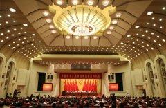 全国扶贫工作大会在京举行-张晓丹:以扶贫助残为己任