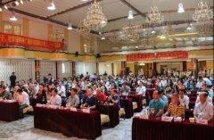 全国雷锋文化联盟成立两周年暨北京习鼎阁成立三周年庆典圆满召开