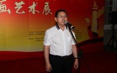 庆祝香港回归20周年全国书画展