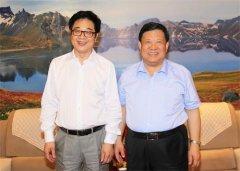 姜治莹会见葛坚主席:做实合作 共绘延边新蓝图