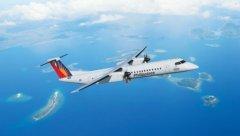 <b>庞巴迪向菲律宾航空公司交付首架双舱86座Q400飞机</b>