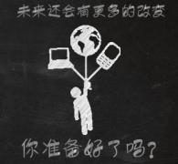 城大互联网新营销实战课程助东莞产业转型