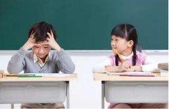 """<b>有它""""盯""""着 孩子养成好习惯不难</b>"""