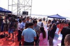 媒体点击过千万关注《中国FHM国际摩托艇赛邀请赛》