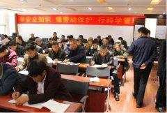 朔州山阴元宝湾煤矿五举措杜绝矿难安全事故的瞒报发生