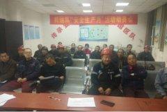 朔州山阴元宝湾煤矿管理人员