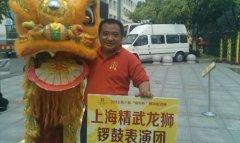 开业庆典,民俗礼仪,上海精武文化传播帮你全搞定!