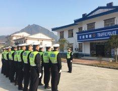交通安全在整治 平安出行在贵州系列报道之三十七