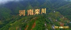 刚强受邀《脱贫大决战》深入探访偏僻山村的脱贫之路