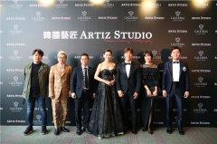 韩国艺匠ARTIZ STUDIO登陆香港 伫立婚纱摄影时尚之巅