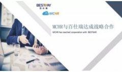 MCHR与管理顾问巨头百仕瑞达成战略合作,强强联手未来宏图可期