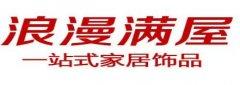北京韩美国际家居