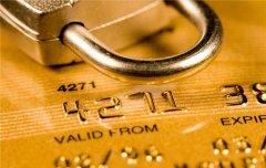 捷越联合旗下首款借款APP钱进袋上线