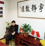 著名国画家张广荣助力一折秒杀商