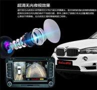 道可视360°全景行车记录仪,行业最强无光夜视!
