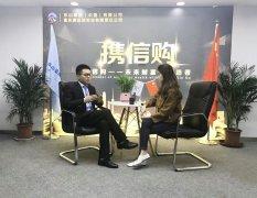 专访携信购APP市场部负责人刘振川