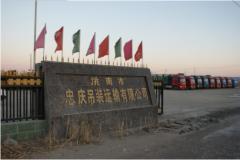 中国货物运输行业平台,开启移动互联新世界