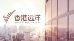 香港远洋亚太区总代理重磅引进——德国圣黛诗 3D 花蕾干细胞技术