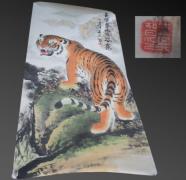 """上海赟阁:王其智先生画虎""""已然进入神似之妙境"""""""