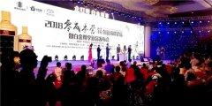 6月6号,企叮咚创新营销千人峰会暨爆品战略白金尊享新品首发会在广州盛大举行!