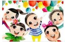 <b>只有儿童节一天是属于孩子的节日吗?</b>