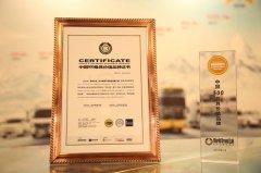 中国500最具价值品牌发布福田汽车1328亿领跑商用车行业