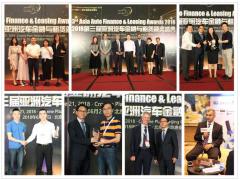 <b>第十一届中国租赁业峰会暨颁奖典礼在京圆满落幕</b>