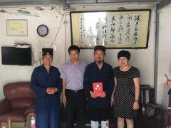 杨华道长被聘为阜阳市太和县玉皇
