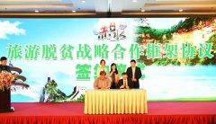 脱贫大决战:贵州大扶贫系列报道之二十二