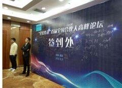 重庆聚才道集团公司孵化项目全民传