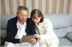 <b>预防老年耳聋耳鸣,远离无声境界</b>