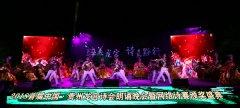 脱贫大决战:贵州大扶贫系列报道之二十六