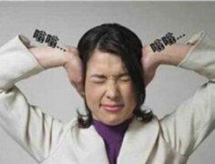 <b>还在为脑鸣耳鸣而烦躁吗?不管多远多久脑鸣耳鸣都好了</b>