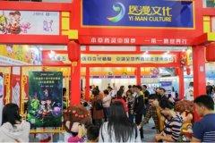 申一周:上海中心即将开业