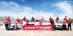 """固铂轮胎获2018中国""""胎""""度SUV组冠军"""