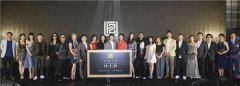 Club ZFU 富驰荟「818」盛大开幕