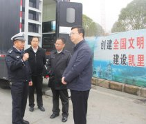 交通安全在整治 平安出行在贵州系列报道之五十五