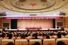 陕西榆林:政府补贴选聘优秀