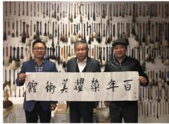 中国国家画院迎来开年大展,